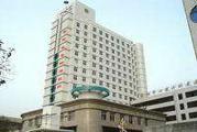 南阳市卫生学校附属医院体检中心