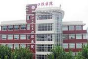 上海市同济大学附属口腔医院体检中心