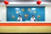 长春市红星体检中心
