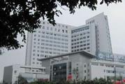 泸州医学院附属医院体检中心