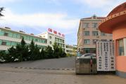 青岛市国家发改委疗养院体检中心