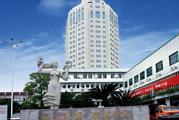 台州医院健康管理中心