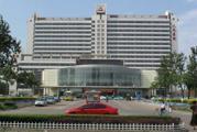 伊犁哈萨克自治州中医医院