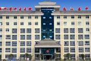 南江县中医院体检中心