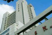 上海85医院PET-CT中心