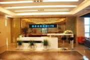 上海市瑞慈嘉定分院